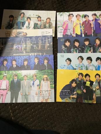 嵐 会報 No.52〜74 抜けあり グッズの画像