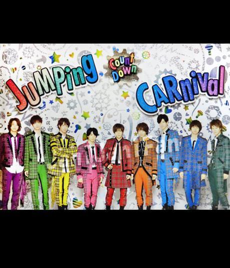 集合 ポスター カウコン Hey!Say!JUMP コンサートグッズの画像