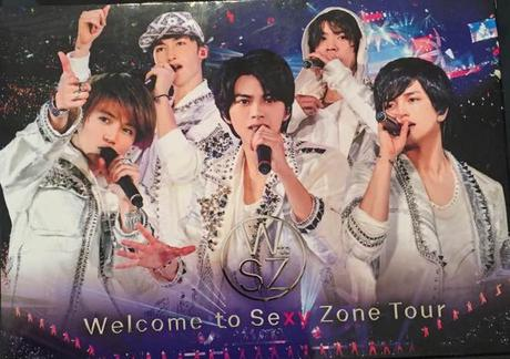初回限定盤 Welcome to Sexy Zone DVD