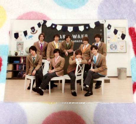 嵐のワクワク学校 Hey!Say!JUMP 集合 クリアファイル コンサートグッズの画像