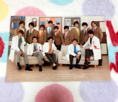 ワクワク学校 嵐 Hey!Say!JUMP 集合 クリアファイル コンサートグッズの画像