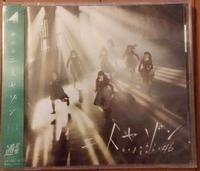 欅坂46 二人セゾン 通常盤 未開封 ライブ・握手会グッズの画像