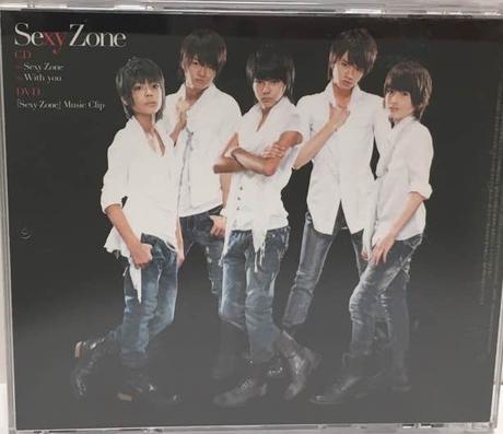 「Sexy Zone」初回限定盤A CD/DVD
