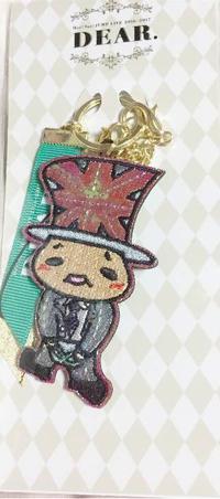 Hey!Say!JUMP DEAR.岡本圭人キーホルダー コンサートグッズの画像