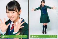 欅坂46 今泉佑唯  生写真 セミコンプ