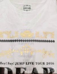 Hey!Say!JUMP Tシャツ DEAR. コンサートグッズの画像