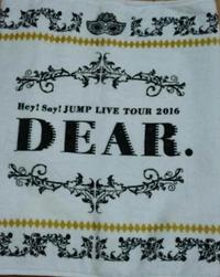 Hey!Say!JUMP タオル DEAR. コンサートグッズの画像