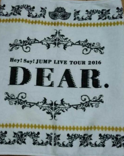 Hey!Say!JUMP タオル DEAR.