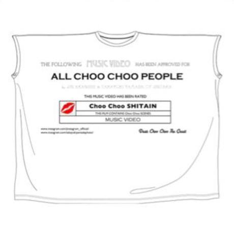 ◇赤西仁 jintaka Big Choo Choo SHITAIN Tシャツ◇ ライブグッズの画像