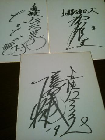 【値下げです】近鉄バッファローズ、サイン3枚。 グッズの画像