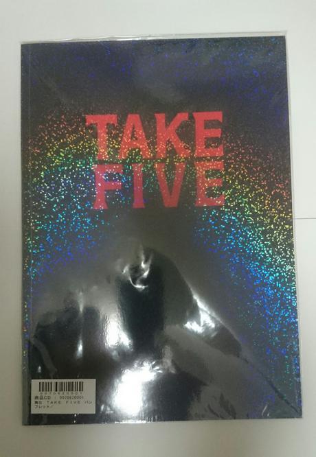 未開封 舞台「TAKE FIVE」パンフレット / キスマイ コンサートグッズの画像