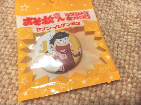 おそ松さん 十四松缶バッジ グッズの画像