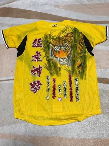 阪神タイガース刺繍ユニフォーム グッズの画像
