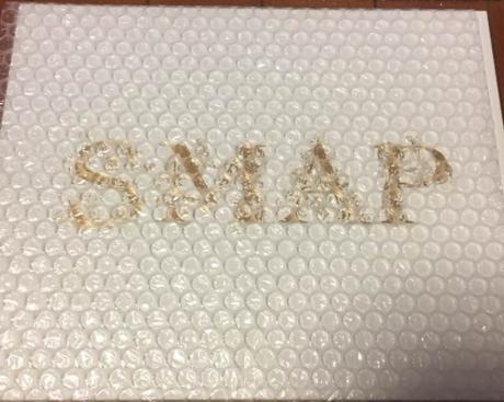 SMAP FC限定の25周年ブックレット 新品 グッズの画像