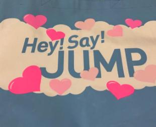 Hey!Say!JUMP バッグ コンサートグッズの画像