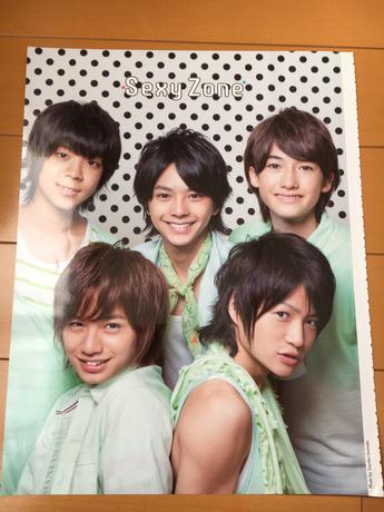 Sexy Zone・KAT-TUN 両面ポスター(ピンナップ) コンサートグッズの画像