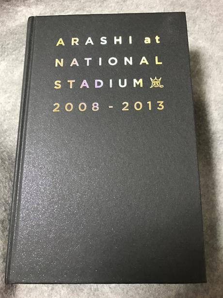嵐★ARASHI at NATIONAL STADIUM 2008-2013 グッズの画像