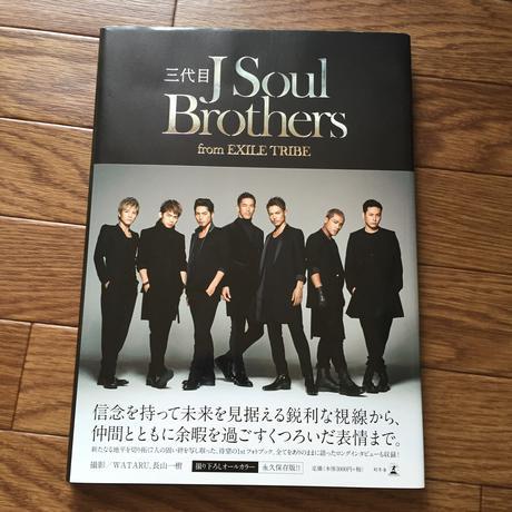三代目J Soul Brothers ファースト写真集 ライブグッズの画像