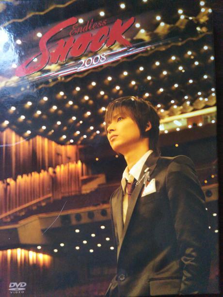 堂本光一endlessSHOCK2008 コンサートグッズの画像