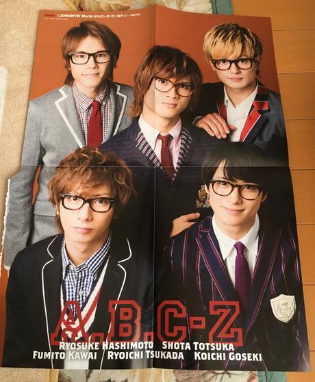 ABC-Z・関西ジャニーズ 両面ポスター(ピンナップ) コンサートグッズの画像