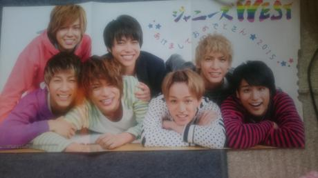 ジャニーズWESTのポスター特典付 コンサートグッズの画像