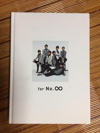 関ジャニ∞ 写真集 for No.∞ リサイタルグッズの画像
