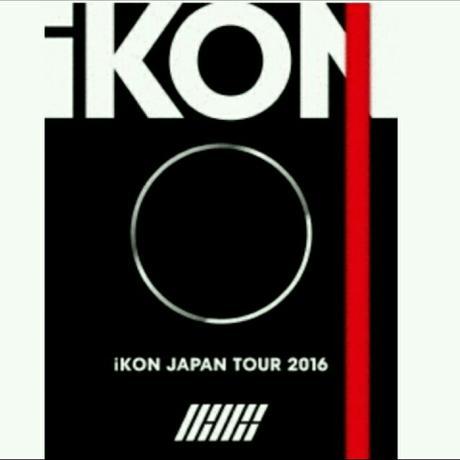 iKON JAPAN TOUR 2016 3DVD+2CD ライブグッズの画像