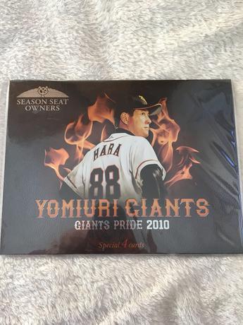 読売ジャイアンツ2010図書カード(500円×4枚) グッズの画像