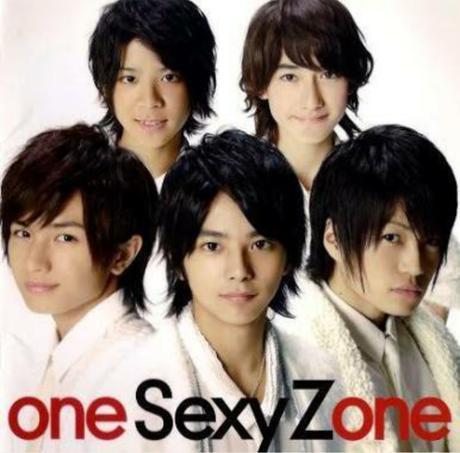 値下げ!one Sexy Zone 通常盤 コンサートグッズの画像