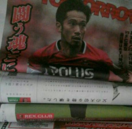 REDS TOMORROW や浦和レッズがらみの新聞冊子類 グッズの画像