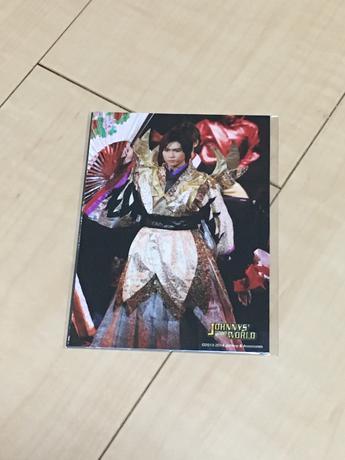 A.B.C-Z 橋本良亮 ジャニーズワールド2020 フォトセット コンサートグッズの画像