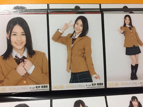 SKE48 松井珠理奈 コンサート会場ランダム生写真コンプ ライブグッズの画像