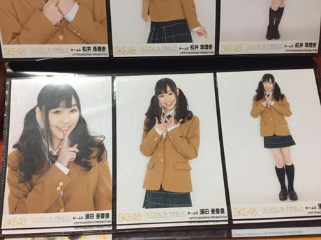 SKE48 須田亜香里 コンサート会場ランダム生写真コンプセット ライブグッズの画像