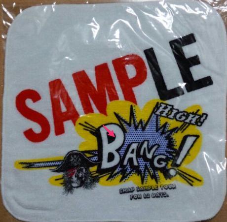 SMAP SAMPLE BANG!ツアータオル
