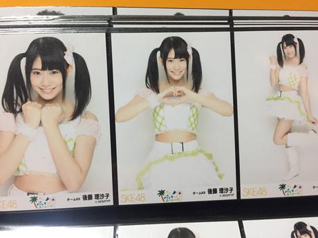 SKE48 後藤理沙子 会場ランダム生写真 コンプセット ライブグッズの画像