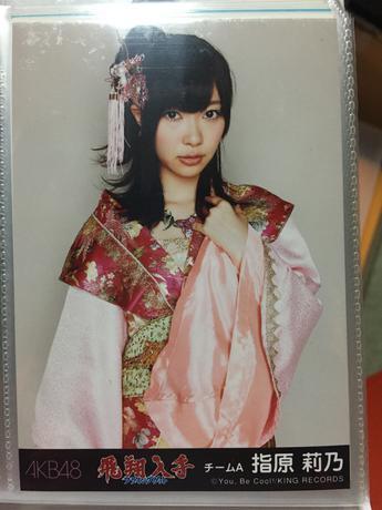 AKB48 指原莉乃 シングル生写真 ライブ・総選挙グッズの画像
