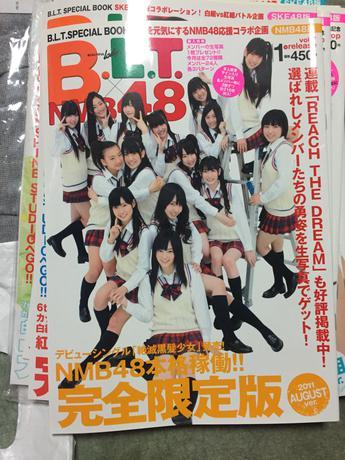 NMB48 初期BLT ライブグッズの画像