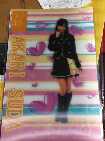 SKE48 須田亜香里 3Dポストカードセット ライブグッズの画像
