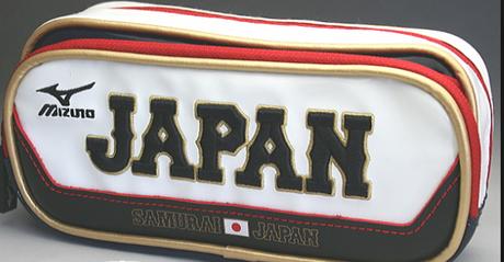Wチャック侍ジャパンペンケース 筆箱 WBC グッズの画像