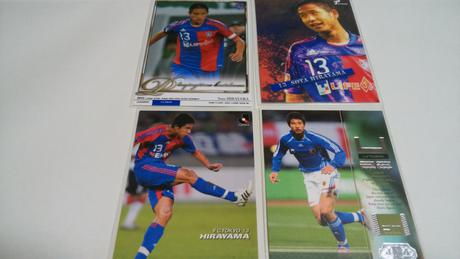 平山相太選手 カード4枚 グッズの画像