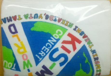 KIS-MY-WORLDグッズタオル
