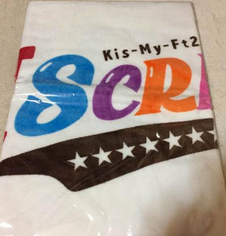 Kis-My-Ft2 ISCREAM グッズ タオル