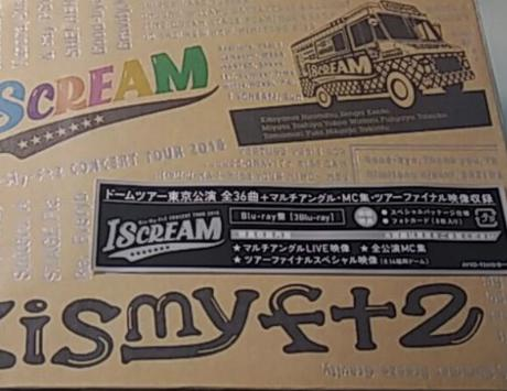 I SCREAM Blu-ray盤 Kis-My-Ft2