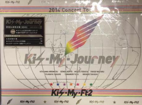 初回限定盤 Kis-My-Journey