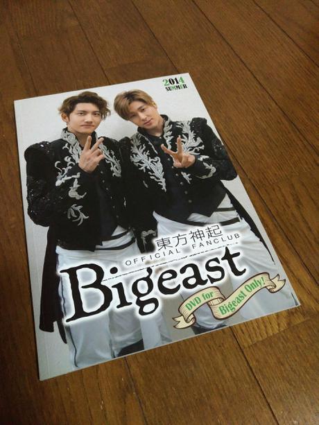 東方神起ファンクラブ会報2014夏 ライブグッズの画像