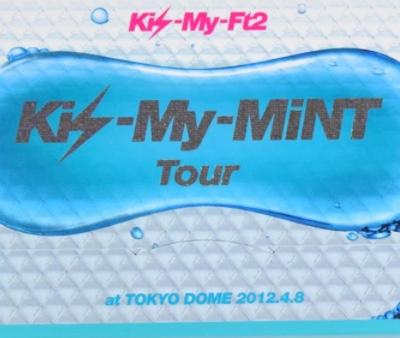 Kis-My-MiNT Tour 2DVD+CD 初回限定盤