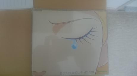 CD ライブグッズの画像