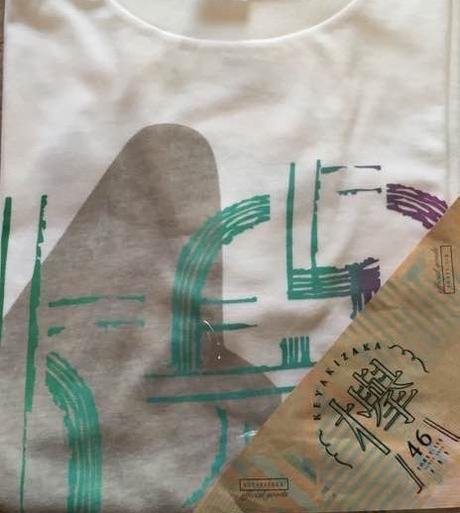 Tシャツ白 M 欅坂46