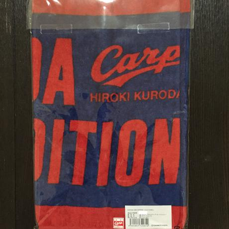 カープタオル黒田選手 KURODA RED EDITION グッズの画像
