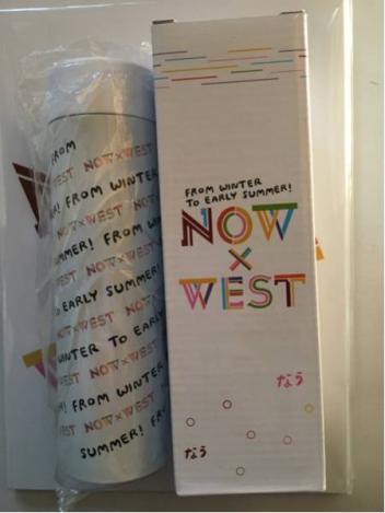 ジャニーズwestステンレスマグボトル コンサートグッズの画像